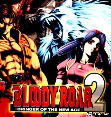 Bloody_Roar_2-2.jpg